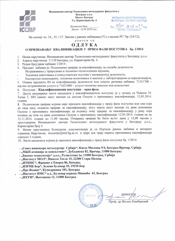 ODLUKA O PRIZNAVANJU LISTE KP 1-2014