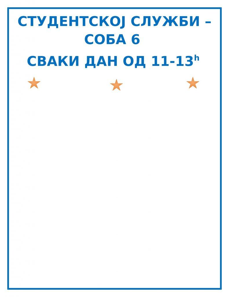 deda-mraz-2