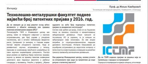 EIC intervju – prof. Kamberović: TMF podneo najviše patentnih prijava u 2016.